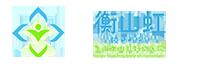 上海衡山虹妇幼